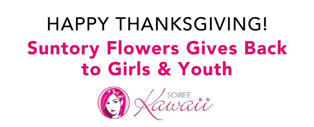 Soiree Kawaii Sales Support Girls & At-Risk Youth
