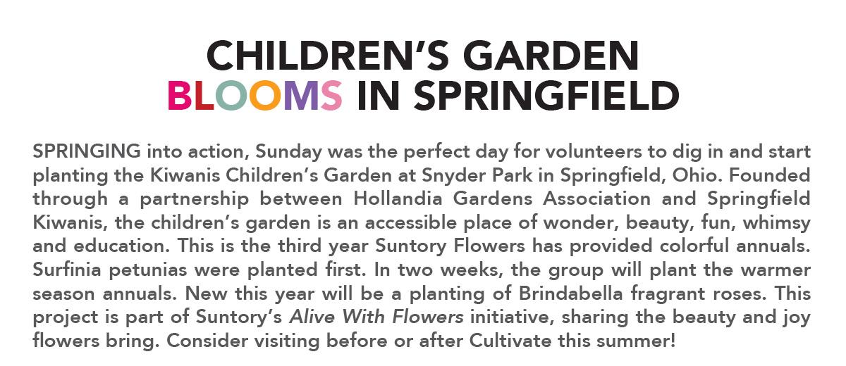 Springfield Kiwanis Children's Garden | Hollandia Gardens Association